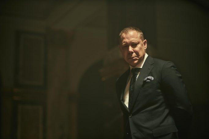 serie Ares op Netflix