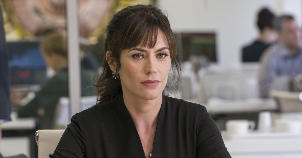 Maggie Siff interview